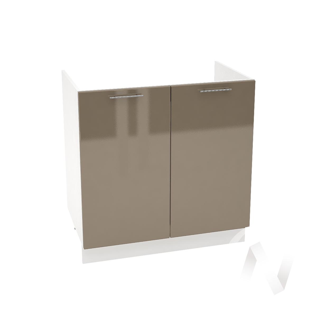 "Кухня ""Валерия-М"": Шкаф нижний под мойку 800, ШНМ 800 (Капучино глянец/корпус белый)"