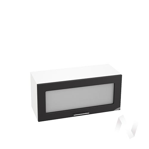 """Кухня """"Валерия-М"""": Шкаф верхний горизонтальный со стеклом 800, ШВГС 800 (чер. металлик/корпус белый)"""