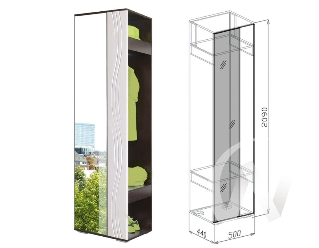 Прихожая Лидер М-6 Вешалка с зеркалом 0,5 (венге-рельеф пастель) в Томске — авторская мебель Экостиль