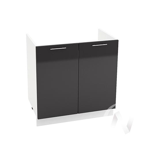"""Кухня """"Валерия-М"""": Шкаф нижний под мойку 800, ШНМ 800 (черный металлик/корпус белый)"""