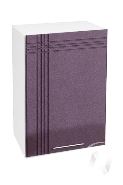 "Кухня ""Струна"": Шкаф верхний 500, ШВ 500 (фиолетовый металлик/корпус белый)"
