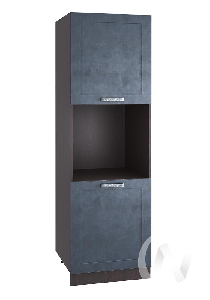 """Кухня """"Лофт"""": Шкаф пенал 600, ШП 600 (Бетон графит/корпус венге)"""