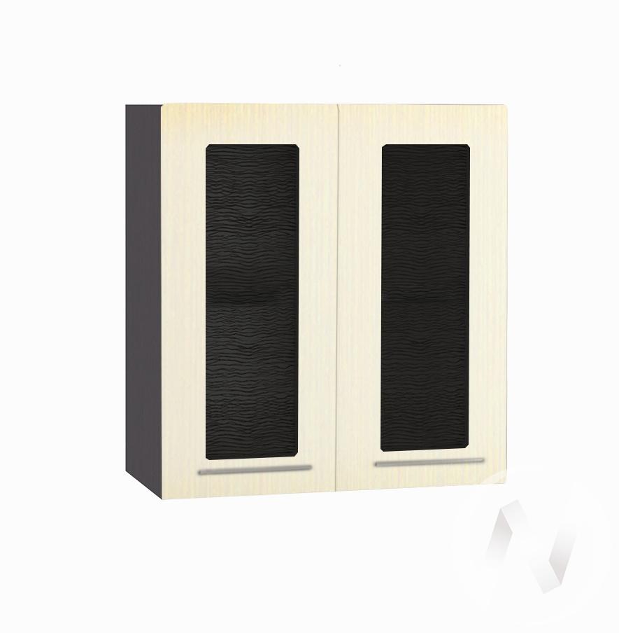 "Кухня ""Люкс"": Шкаф верхний со стеклом 600, ШВС 600 (Шелк жемчуг/корпус венге)"