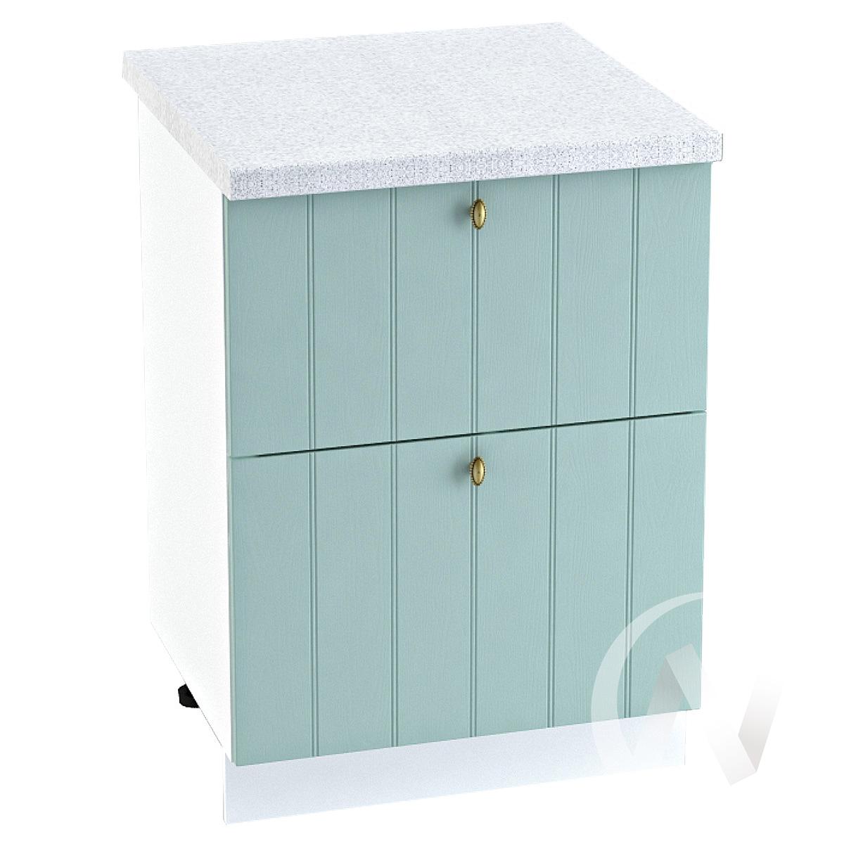"Кухня ""Прованс"": Шкаф нижний с 2-мя ящиками 600, ШН2Я 600 (голубой/корпус белый)"