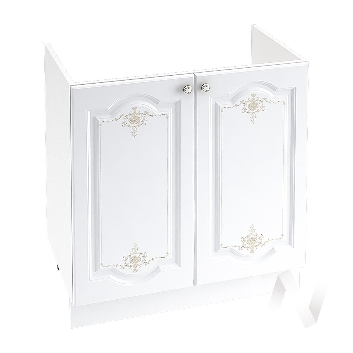 "Кухня ""Шарлиз"": Шкаф нижний под мойку 800, ШНМ 800 (корпус белый)"