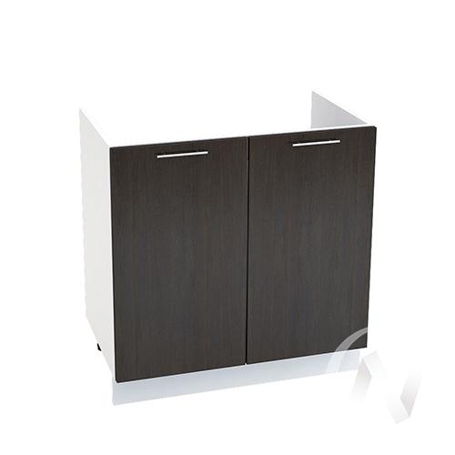 "Кухня ""Валерия-М"": Шкаф нижний под мойку 800, ШНМ 800 (венге/корпус белый)"