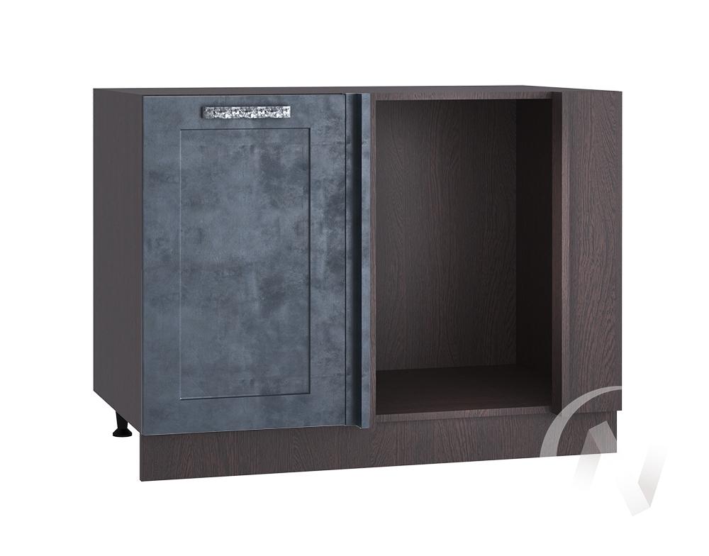 """Кухня """"Лофт"""": Шкаф нижний угловой 990М, ШНУ 990М (Бетон графит/корпус венге)"""