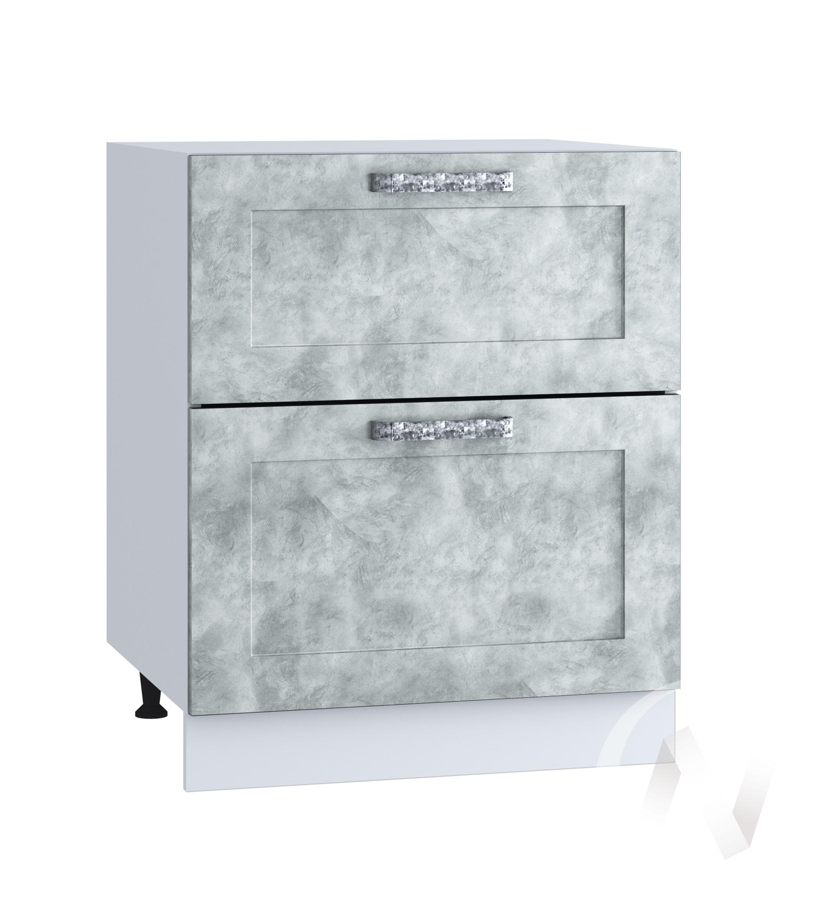"Кухня ""Лофт"": Шкаф нижний с 2-мя ящиками 600, ШН2Я 600 (Бетон серый/корпус белый)"