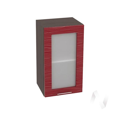 """Кухня """"Валерия-М"""": Шкаф верхний со стеклом 400, ШВС 400 (Страйп красный/корпус венге)"""