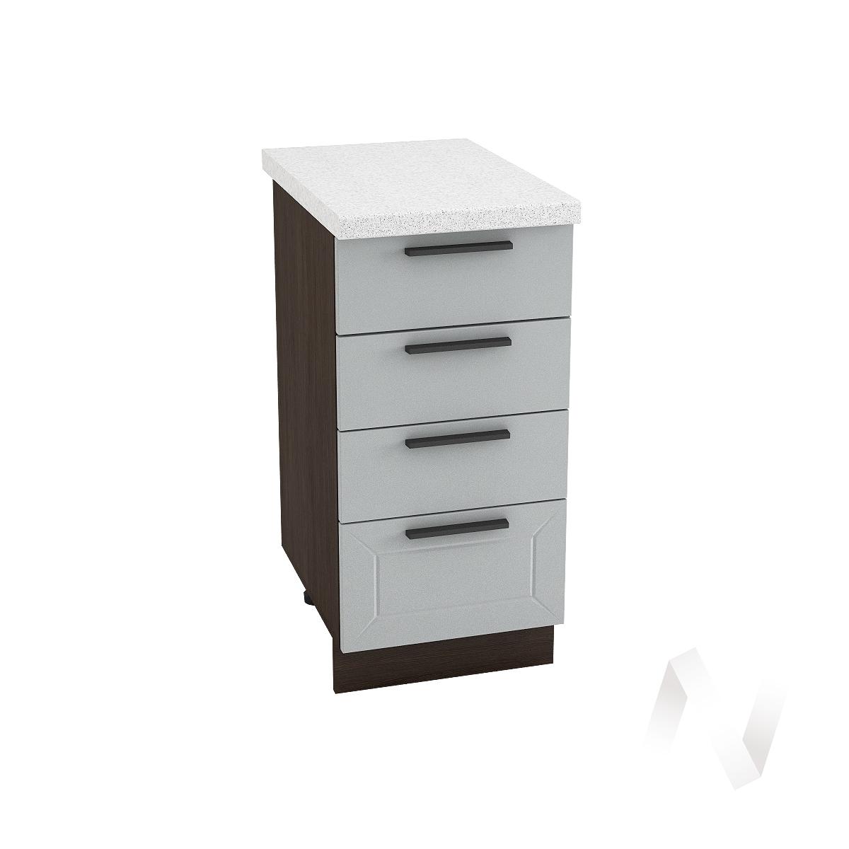 """Кухня """"Глетчер"""": Шкаф нижний с 4-мя ящиками 400, ШН4Я 400 (Гейнсборо Силк/корпус венге)"""