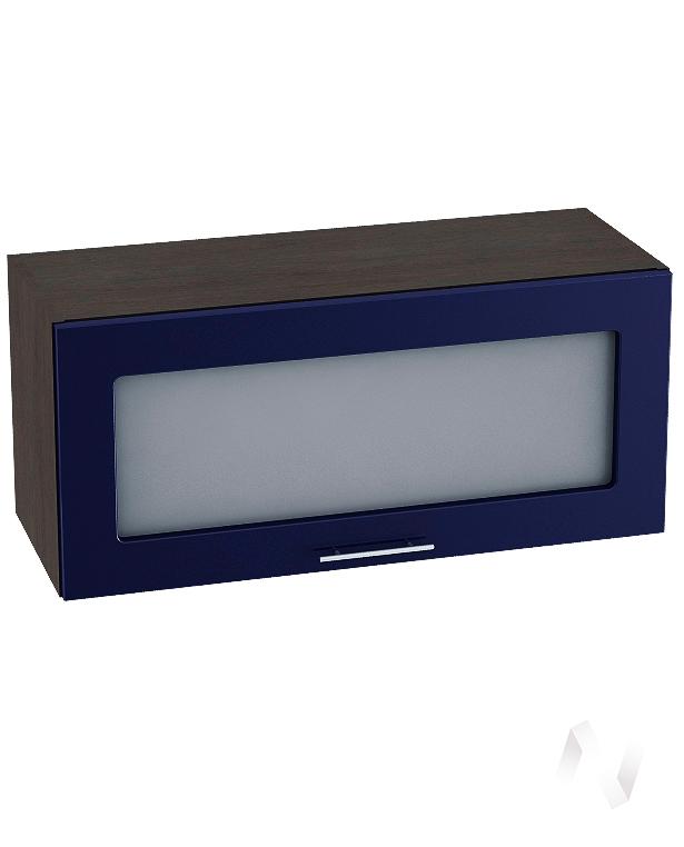 """Кухня """"Валерия-М"""":Шкаф верхний горизонтальный со стеклом 800,ШВГС 800 (Синий глянец/корпус венге)"""