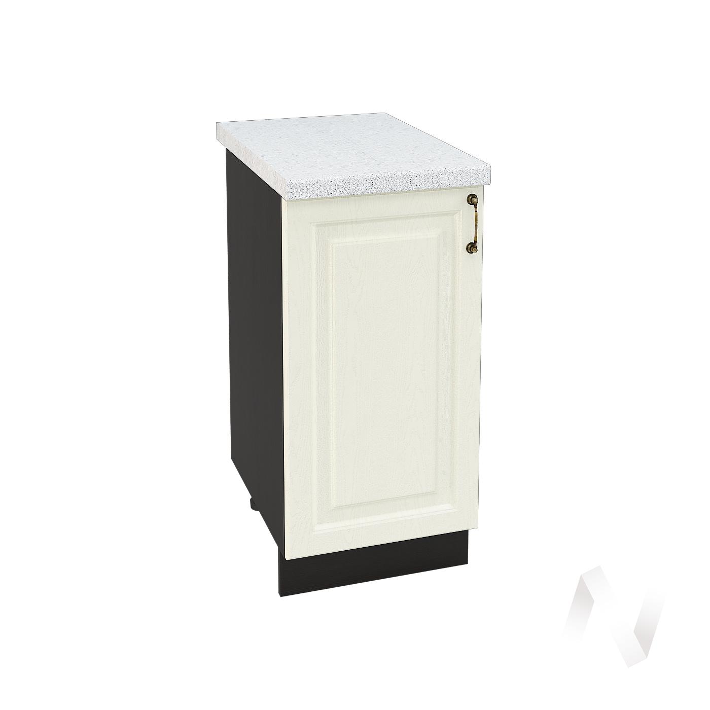 "Кухня ""Ницца"": Шкаф нижний 400, ШН 400 (Крем/корпус венге)"