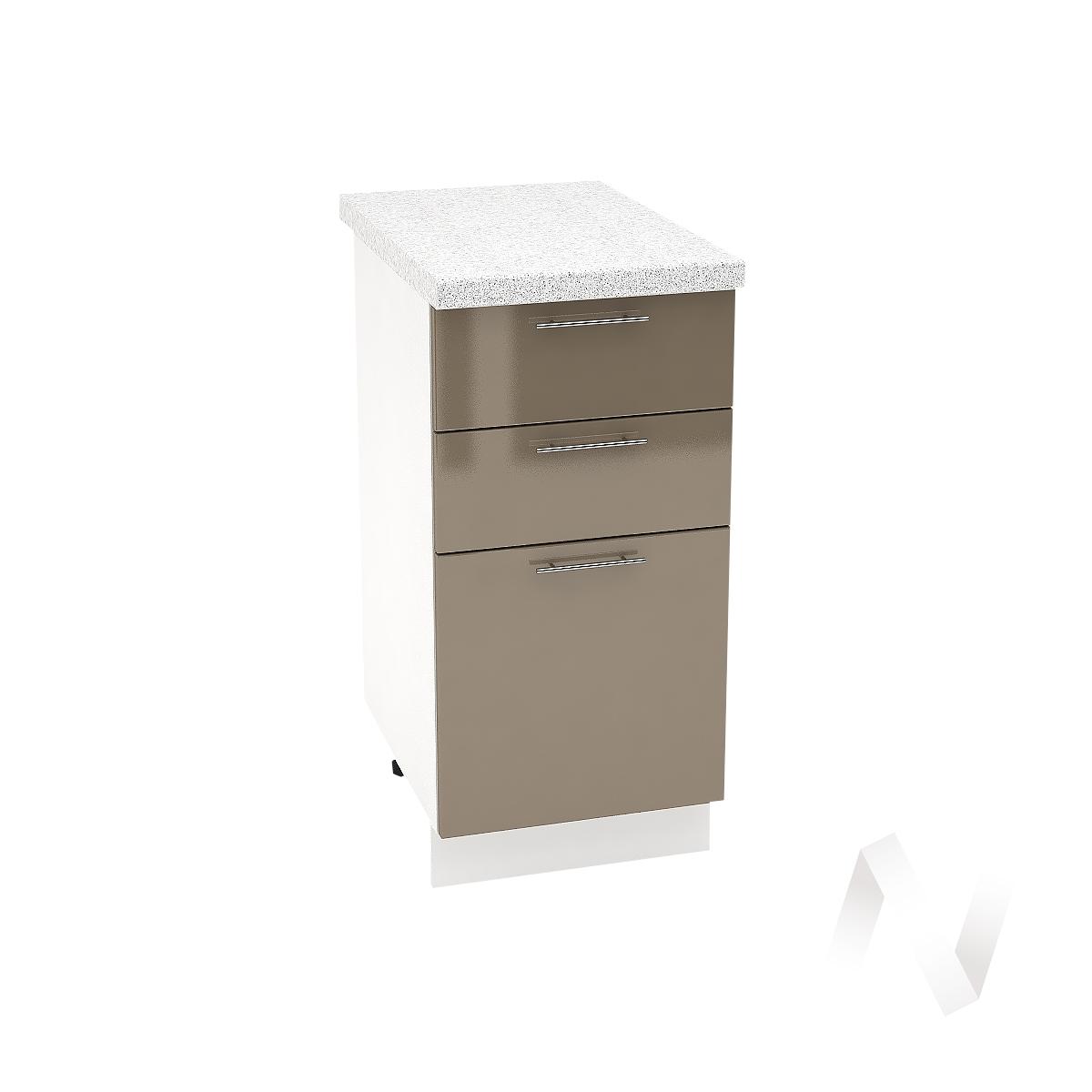 "Кухня ""Валерия-М"": Шкаф нижний с 3-мя ящиками 400, ШН3Я 400 (Капучино глянец/корпус белый)"