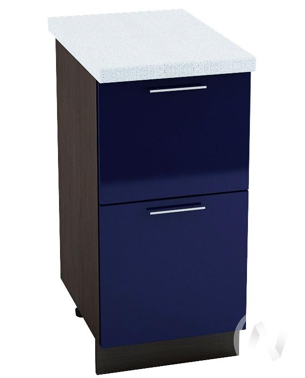 "Кухня ""Валерия-М"": Шкаф нижний с 2-мя ящиками 400, ШН2Я 400 (Синий глянец/корпус венге)"