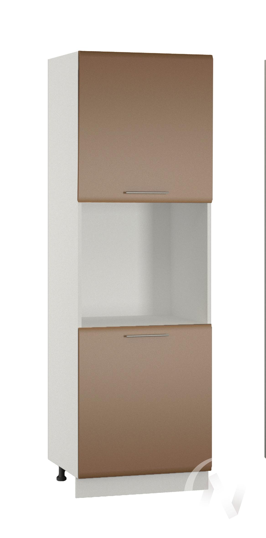 """Кухня """"Люкс"""": Шкаф пенал 600, ШП 600 (Шоколад матовый/корпус белый)"""