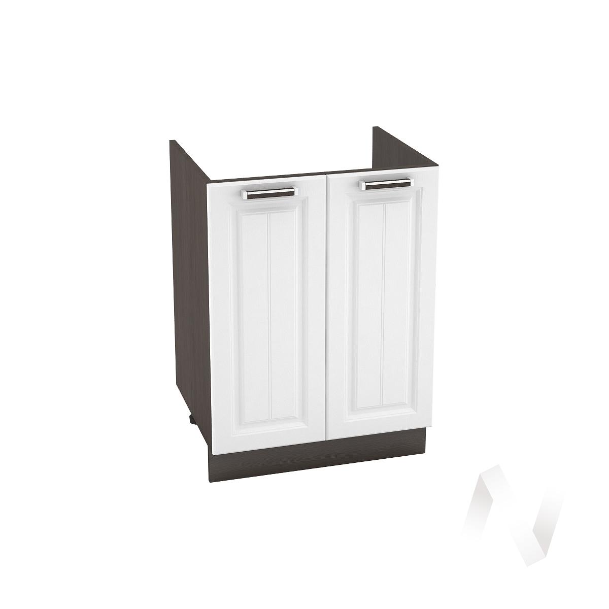 "Кухня ""Прага"": Шкаф нижний под мойку 600, ШНМ 600 (белое дерево/корпус венге)"