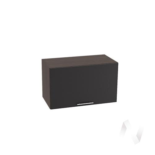 """Кухня """"Валерия-М"""": Шкаф верхний горизонтальный 600, ШВГ 600 (черный металлик/корпус венге)"""