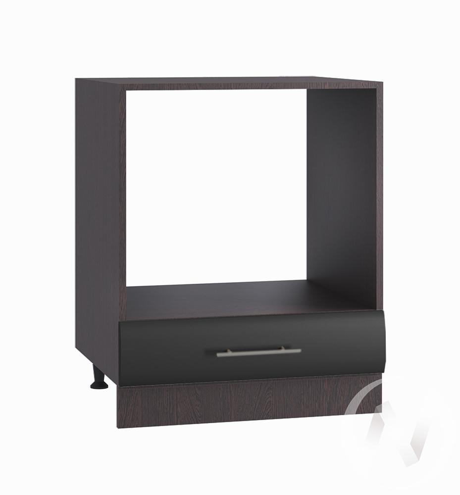 """Кухня """"Люкс"""": Шкаф нижний под духовку 600, ШНД 600 (Шелк венге/корпус венге)"""