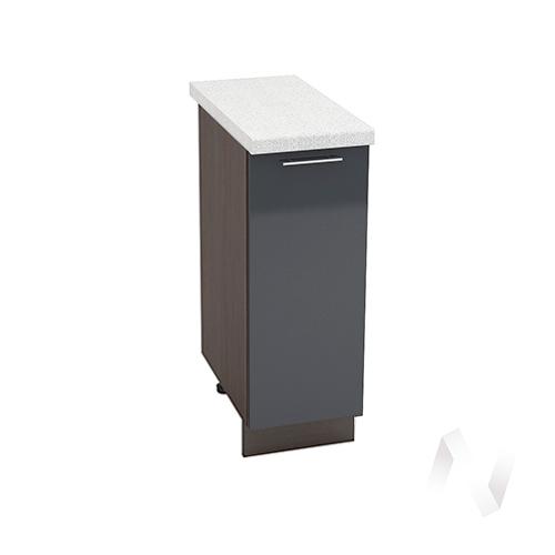 "Кухня ""Валерия-М"": Шкаф нижний 300, ШН 300 (Антрацит глянец/корпус венге)"