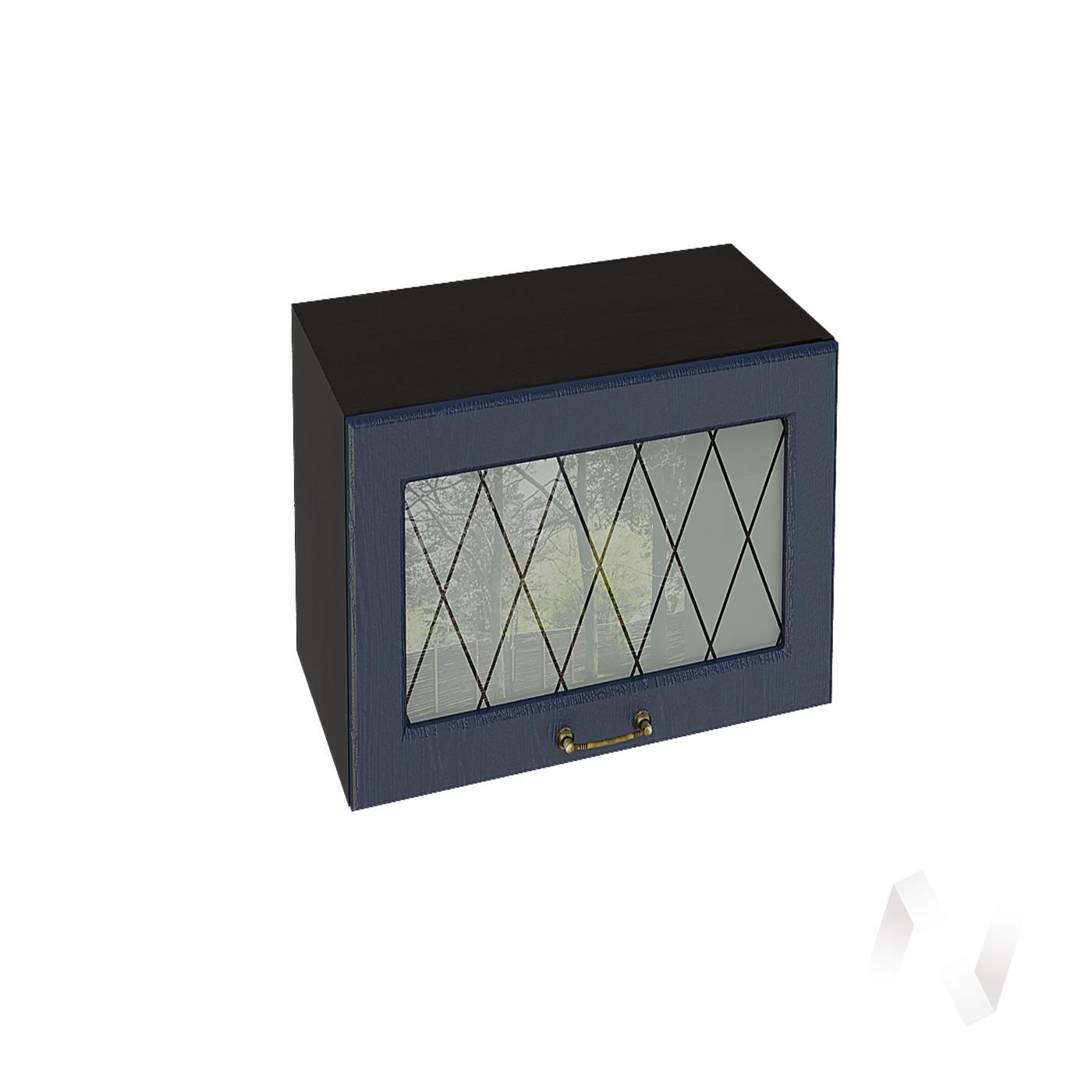 """Кухня """"Ницца"""": Шкаф верхний горизонтальный со стеклом 609, ШВГС 609 (Дуб чернильный/корпус венге)"""