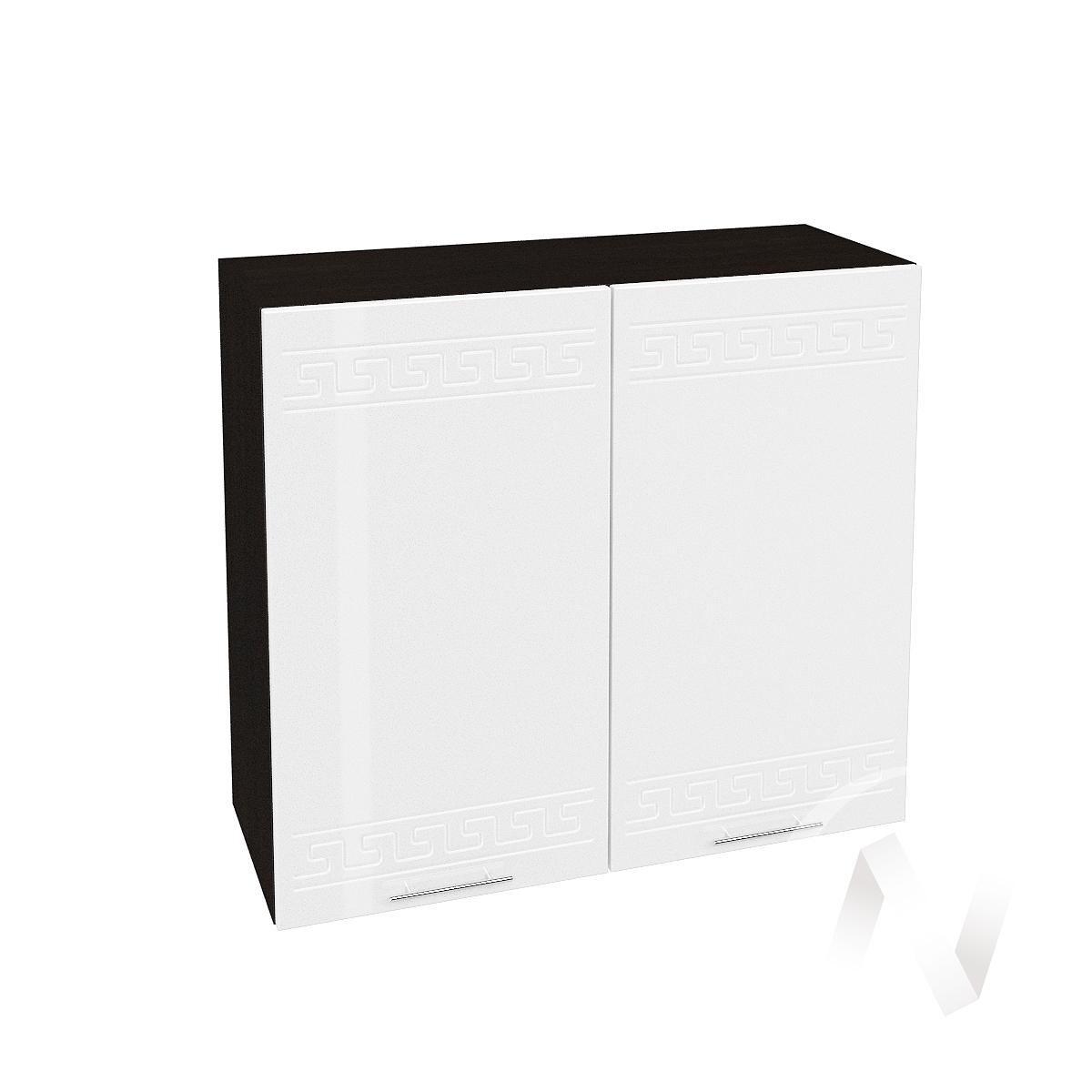 """Кухня """"Греция"""": Шкаф верхний 800, ШВ 800 (белый металлик/корпус венге)"""