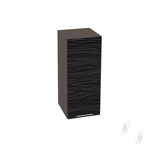 """Кухня """"Валерия-М"""": Шкаф верхний 300, ШВ 300 (Страйп черный/корпус венге)"""
