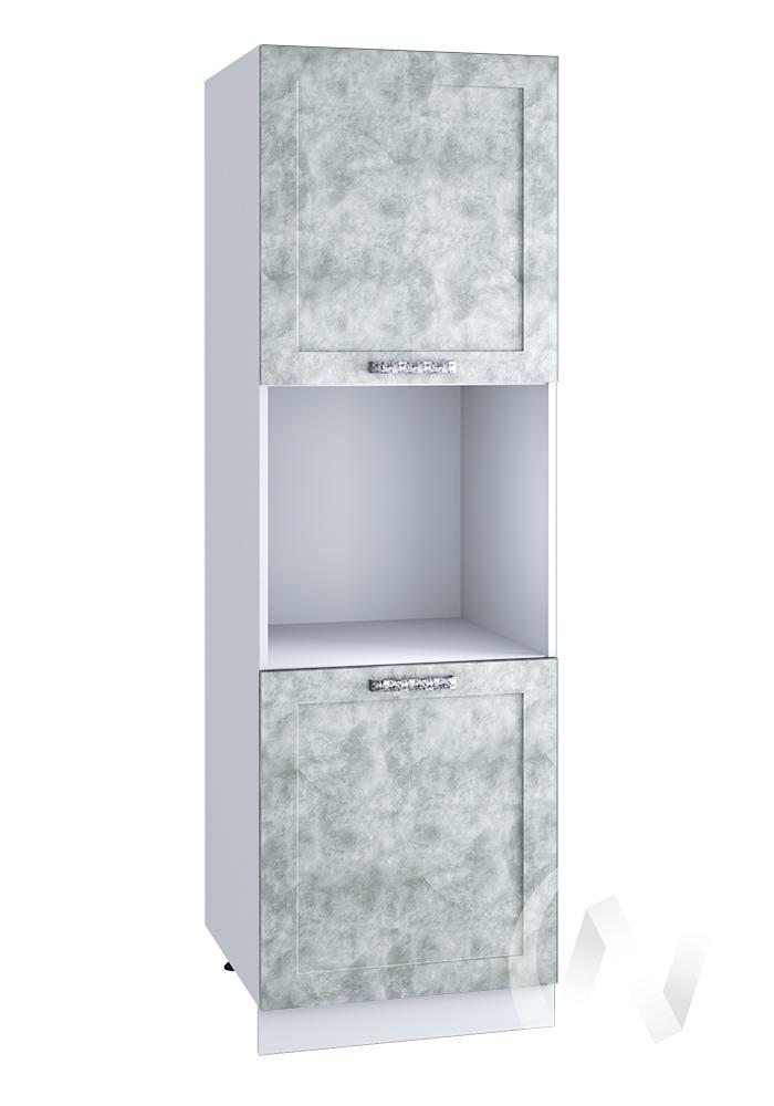 """Кухня """"Лофт"""": Шкаф пенал 600, ШП 600 (Бетон серый/корпус белый)"""