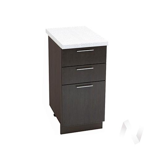 """Кухня """"Валерия-М"""": Шкаф нижний с 3-мя ящиками 400, ШН3Я 400 (венге/корпус венге)"""