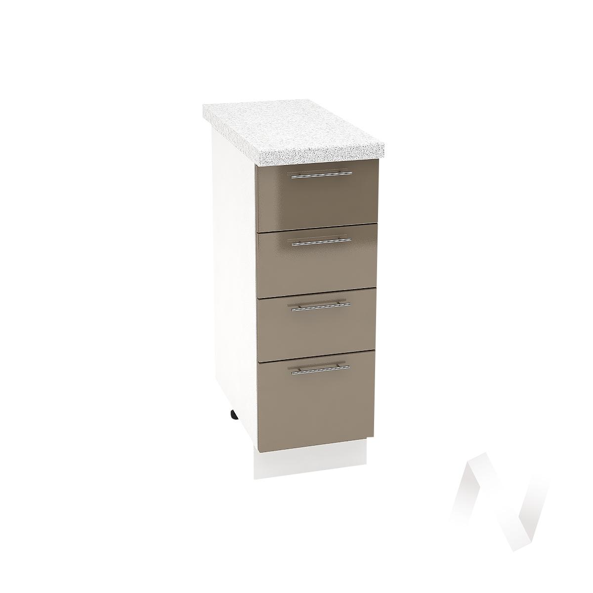 "Кухня ""Валерия-М"": Шкаф нижний с 4-мя ящиками 300, ШН4Я 300 (Капучино глянец/корпус белый)"