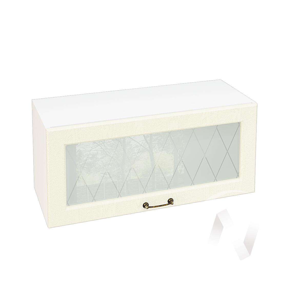 """Кухня """"Ницца"""": Шкаф верхний горизонтальный со стеклом 800, ШВГС 800 (Крем/корпус белый)"""