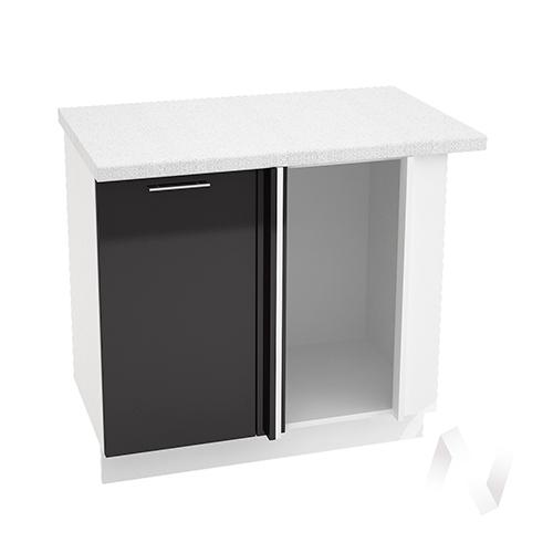 """Кухня """"Валерия-М"""": Шкаф нижний угловой 990М, ШНУ 990М (черный металлик/корпус белый)"""