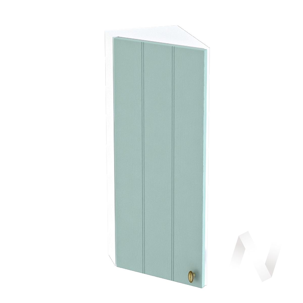 """Кухня """"Прованс"""": Шкаф верхний торцевой 224, ШВТ 224 (голубой/корпус белый)"""