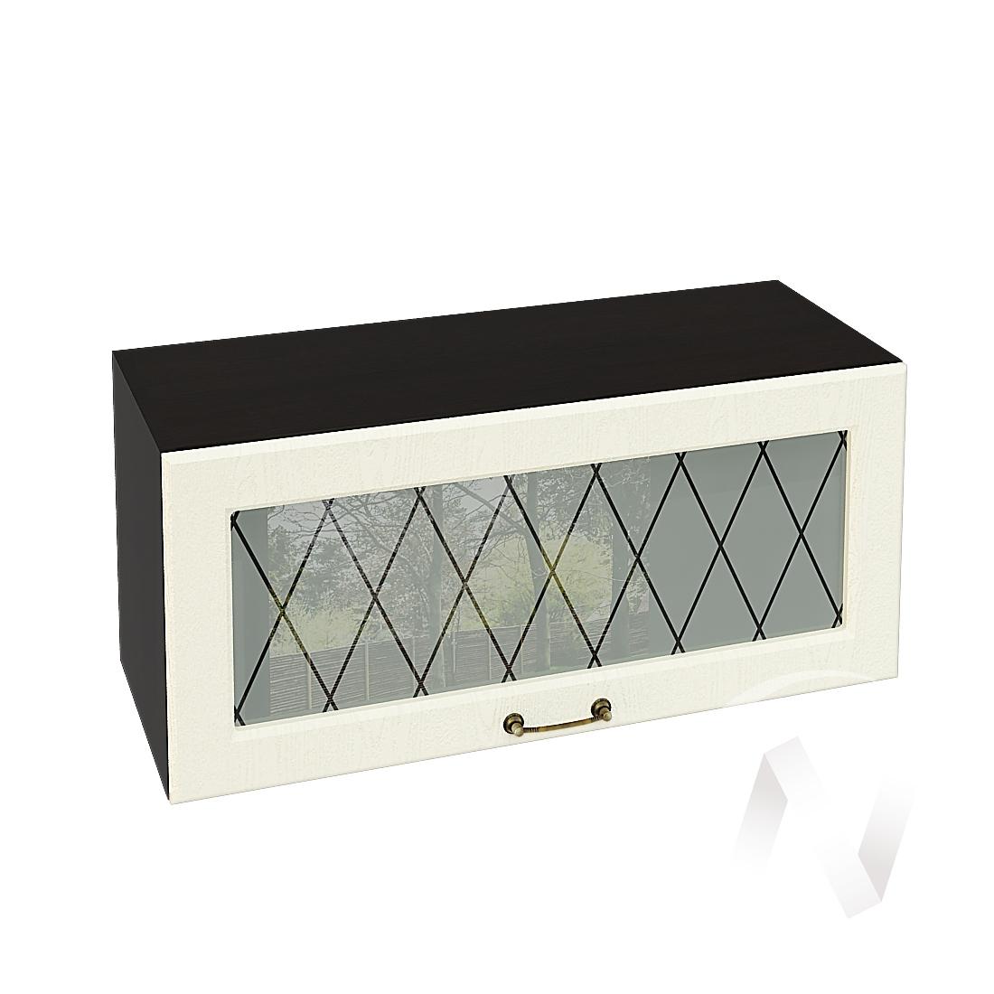 """Кухня """"Ницца"""": Шкаф верхний горизонтальный со стеклом 800, ШВГС 800 (Крем/корпус венге)"""
