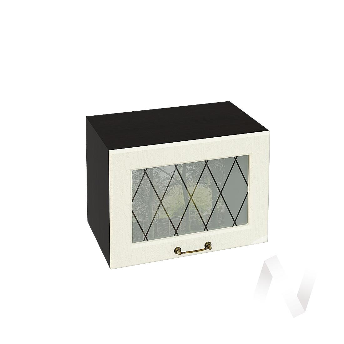 """Кухня """"Ницца"""": Шкаф верхний горизонтальный со стеклом 500, ШВГС 500 (Крем/корпус венге)"""