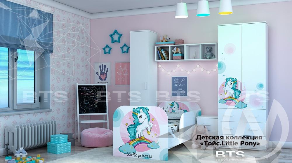 """Детская """"Тойс"""" (белый/белый,фотопечать Little Pony)"""
