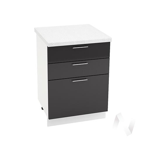 """Кухня """"Валерия-М"""": Шкаф нижний с 3-мя ящиками 600, ШН3Я 600 (черный металлик/корпус белый)"""