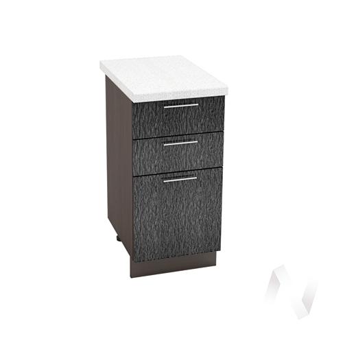 """Кухня """"Валерия-М"""": Шкаф нижний с 3-мя ящиками 400, ШН3Я 400 (дождь черный/корпус венге)"""