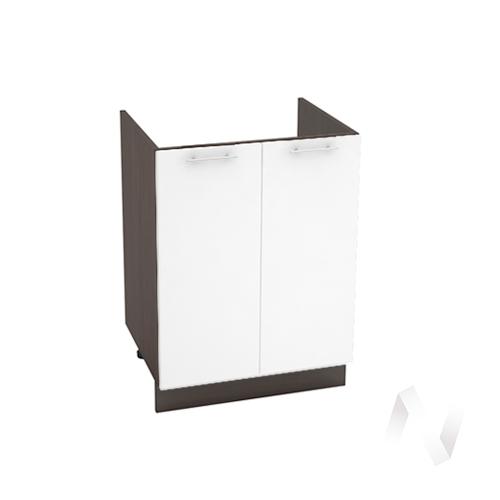 "Кухня ""Валерия-М"": Шкаф нижний под мойку 600, ШНМ 600 (белый глянец/корпус венге)"