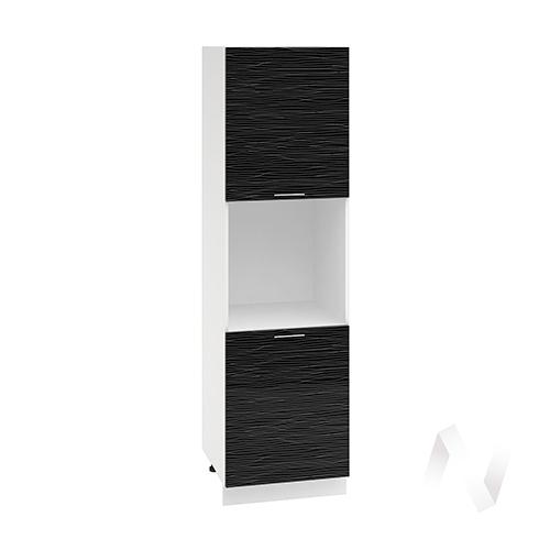 "Кухня ""Валерия-М"": Шкаф пенал 600, ШП 600 (Страйп черный/корпус белый)"