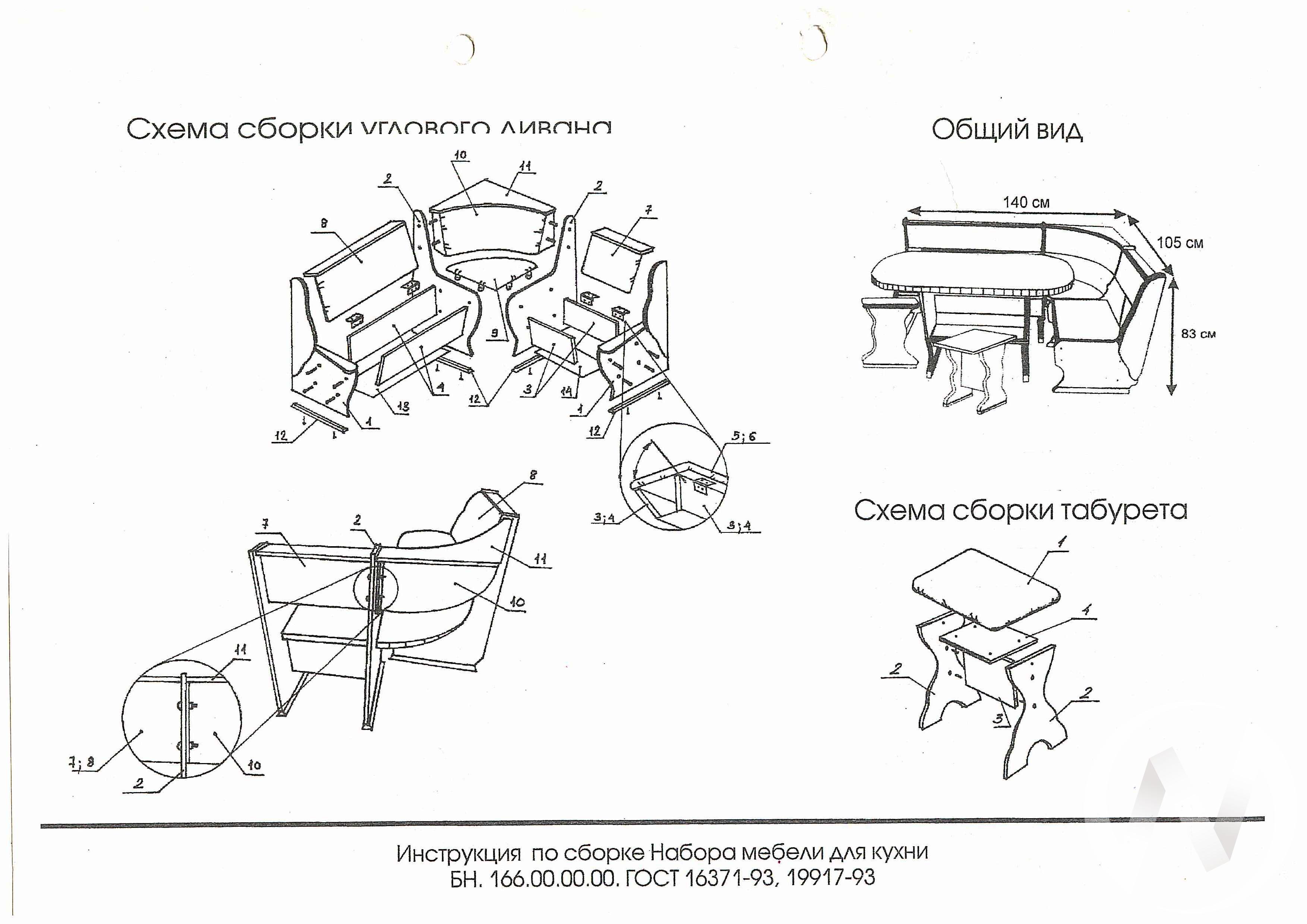"""Набор мебели для кухни """"Тюльпан"""" ясень 623 замша, вензель  в Томске — интернет магазин МИРА-мебель"""