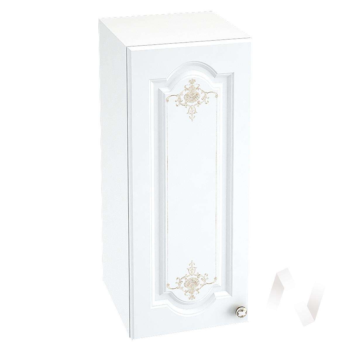 "Кухня ""Шарлиз"": Шкаф верхний 300, ШВ 300 (корпус белый)"