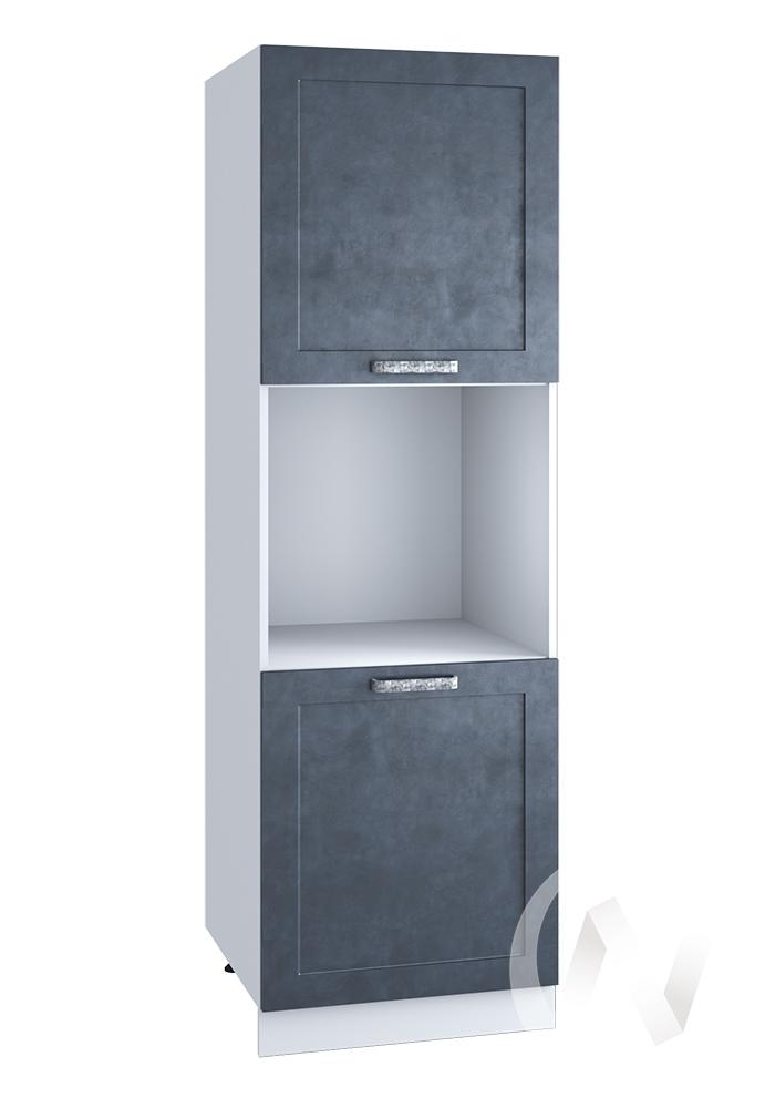 """Кухня """"Лофт"""": Шкаф пенал 600, ШП 600 (Бетон графит/корпус белый)"""