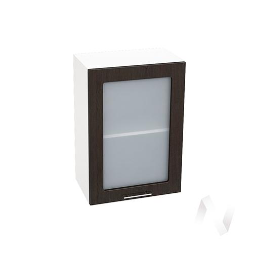 """Кухня """"Валерия-М"""": Шкаф верхний со стеклом 500, ШВС 500 (венге/корпус белый)"""