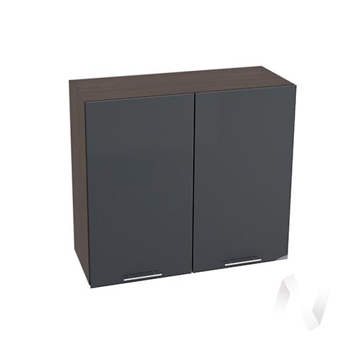 """Кухня """"Валерия-М"""": Шкаф верхний 800, ШВ 800 (Антрацит глянец/корпус венге)"""