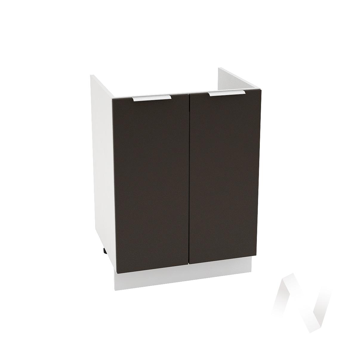 """Кухня """"Терра"""": Шкаф нижний под мойку 600, ШНМ 600 (смоки софт/корпус белый)"""