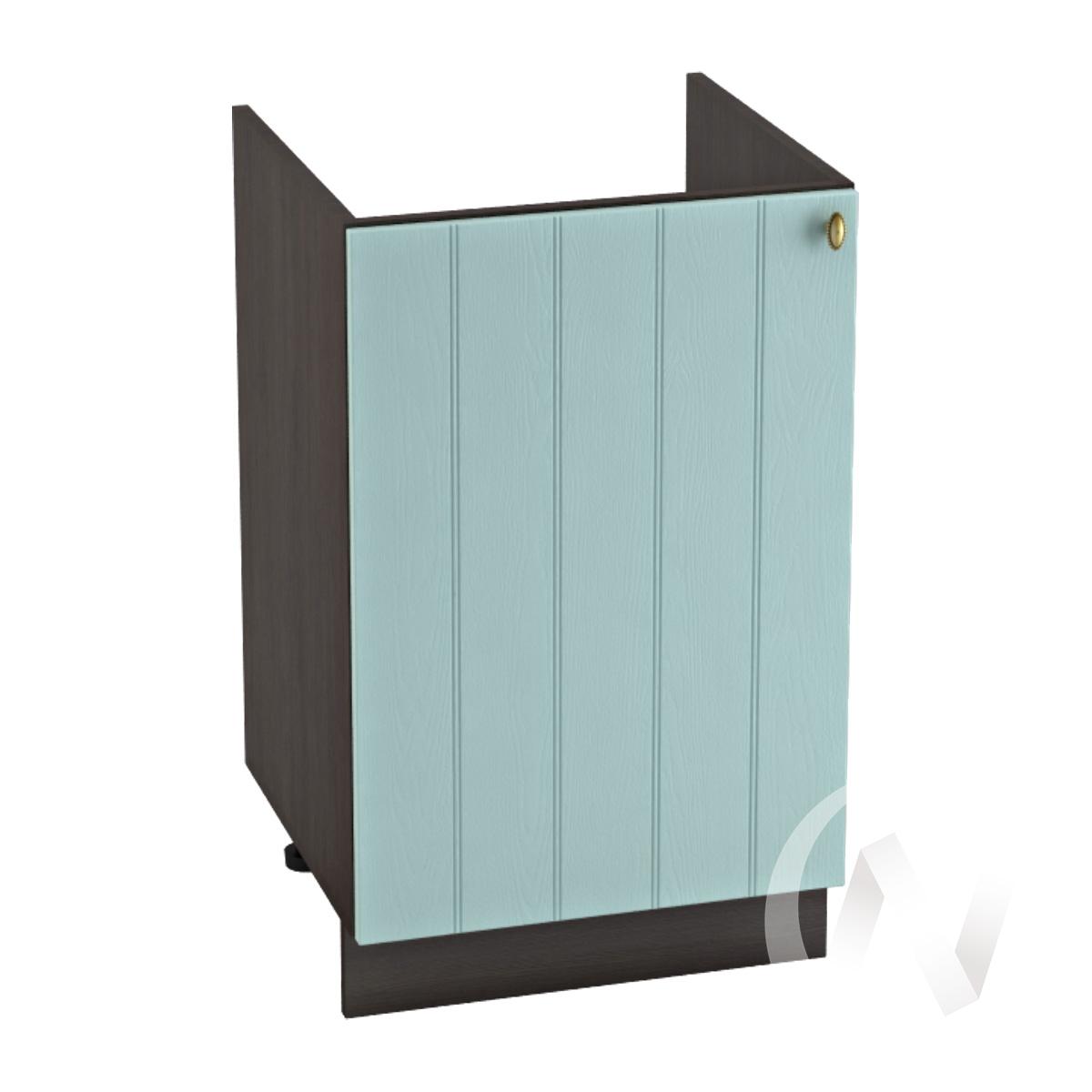 """Кухня """"Прованс"""": Шкаф нижний под мойку 500, ШНМ 500 (голубой/корпус венге)"""