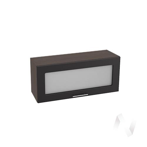 """Кухня """"Валерия-М"""": Шкаф верхний горизонтальный со стеклом 800, ШВГС 800 (чер. металлик/корпус венге)"""