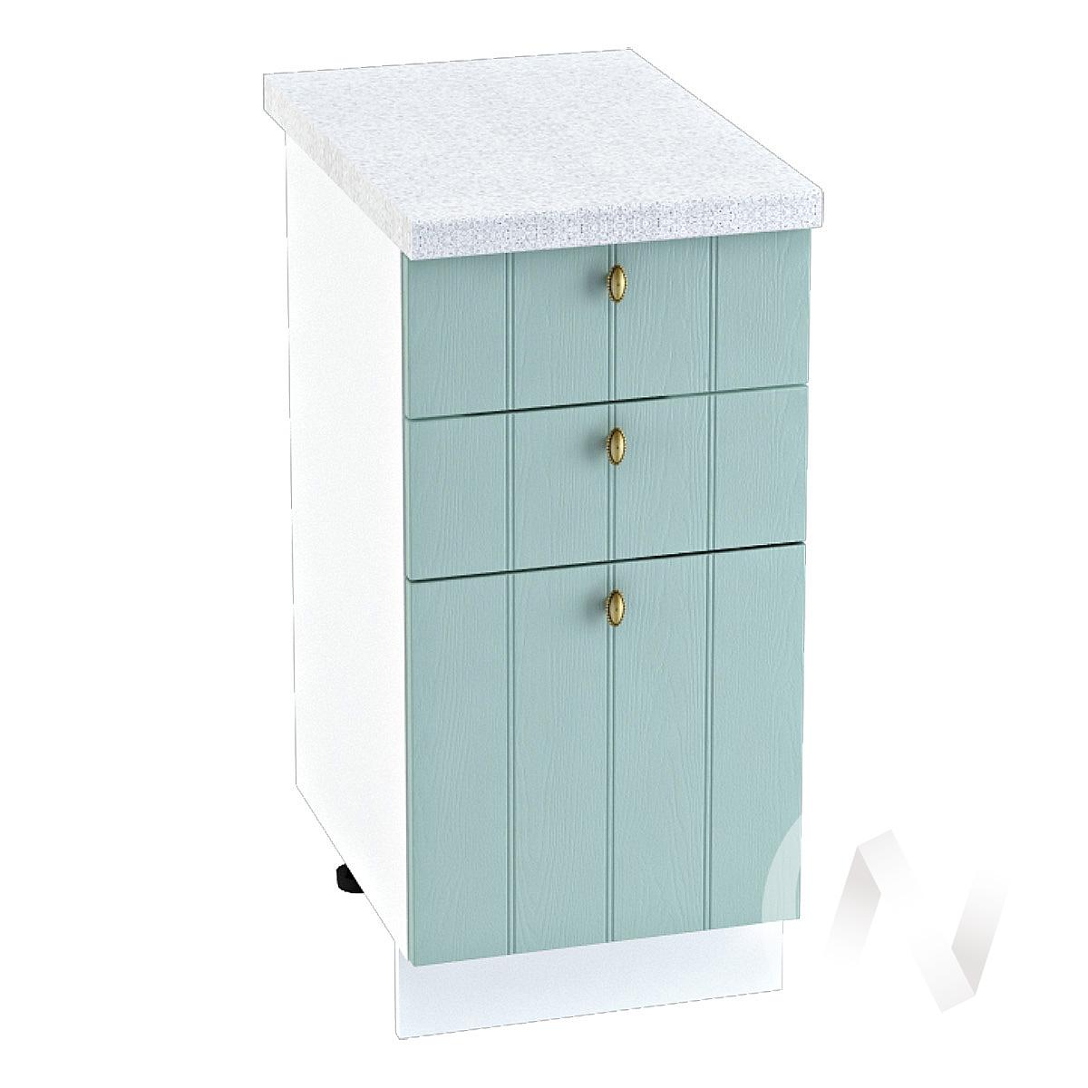 "Кухня ""Прованс"": Шкаф нижний с 3-мя ящиками 400, ШН3Я 400 (голубой/корпус белый)"