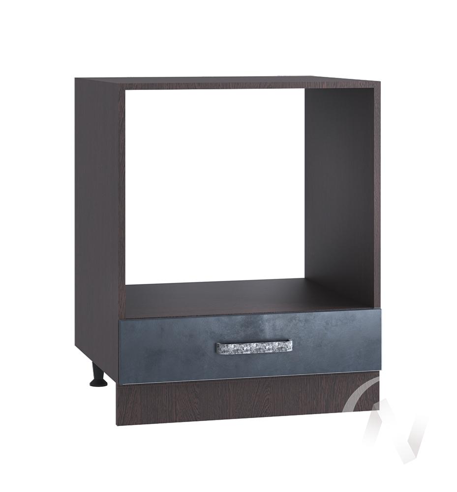 "Кухня ""Лофт"": Шкаф нижний под духовку 600, ШНД 600 (Бетон графит/корпус венге)"