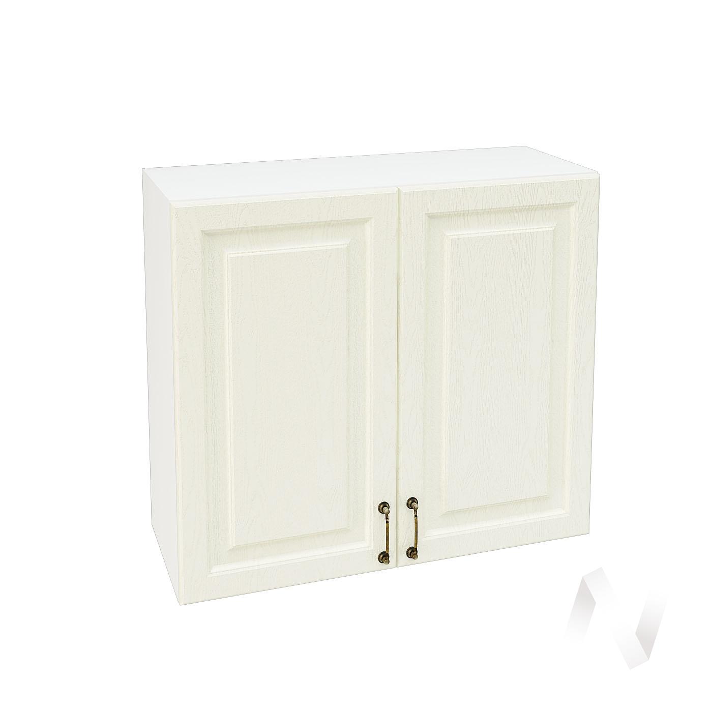 """Кухня """"Ницца"""": Шкаф верхний 800, ШВ 800 (Крем/корпус белый)"""